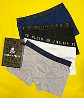 Трусы мужские боксеры Philipp Philein, набор 3 шт. Материал: 93% хлопок, 7% эластан. Код KH-1207