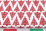 """Стандартний клапоть тканини 40*40 см """"Червоні різнобічні ялинки"""" на білому тлі, фото 3"""