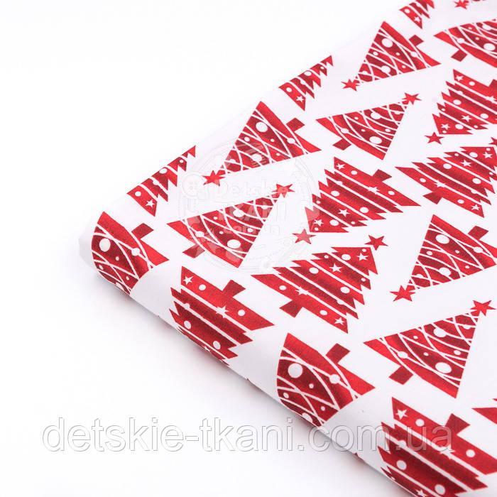 """Стандартний клапоть тканини 40*40 см """"Червоні різнобічні ялинки"""" на білому тлі"""