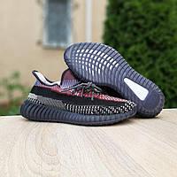 Кроссовки мужские Adidas Yeezy Boost 350 разноцветные, АдиДас, дышащий материал, прошиты. Код OD-10223