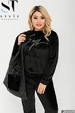 Костюм женский прогулочный спортивный велюровый тройка размеры 48-62, фото 3