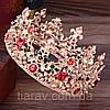 Корона и серьги набор АЗАРИКА круглая корона на голову красно - зеленые камни Украшения для волос, фото 3