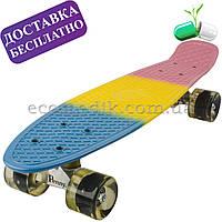 Гарний пенні борд з малюнком триколірний синій білий рожевий penny board з такими колесами, фото 1