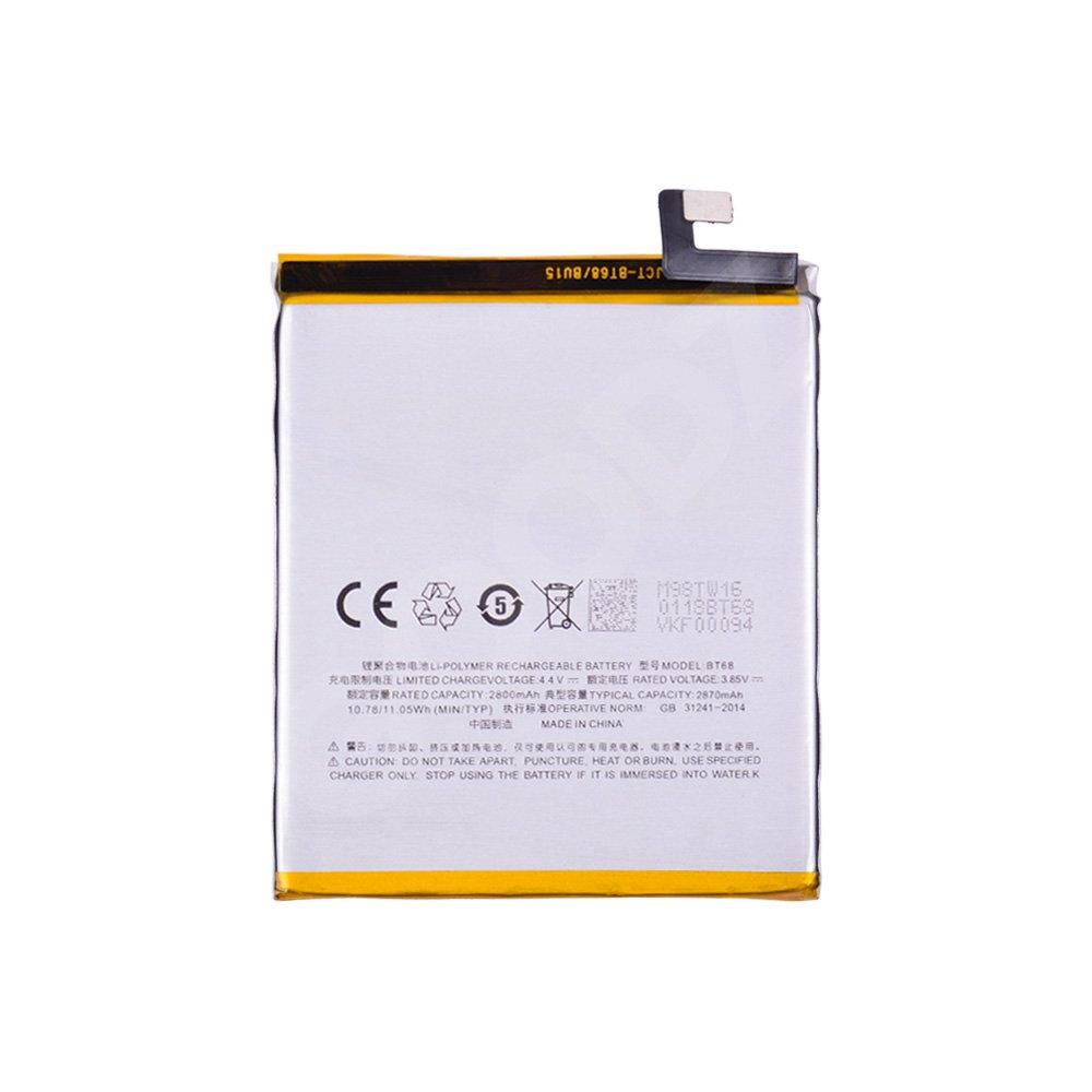 Аккумулятор для Meizu M3 Mini, M3 M688Q (BT68)