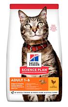 Корм Hills (Хилс) SP Feline Adult Optimal Care для взрослых кошек с курицей, 1,5 кг