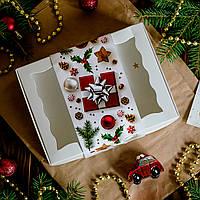 Обичайка новорічний Подарунок