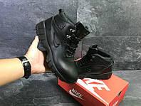 Мужские кроссовки Nike Black (МЕХ) 41
