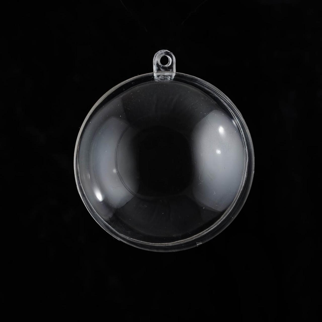 """Пластиковая форма Santi """"Шар"""", 15,6 см"""