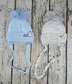 Зимова шапка для хлопчиків з помпоном Собачка Розмір 36-38 KR1843(36-38) Щасливе дитинство Україна