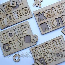 Набор деревянный из пазлов для детей украинский и английский алфавит.