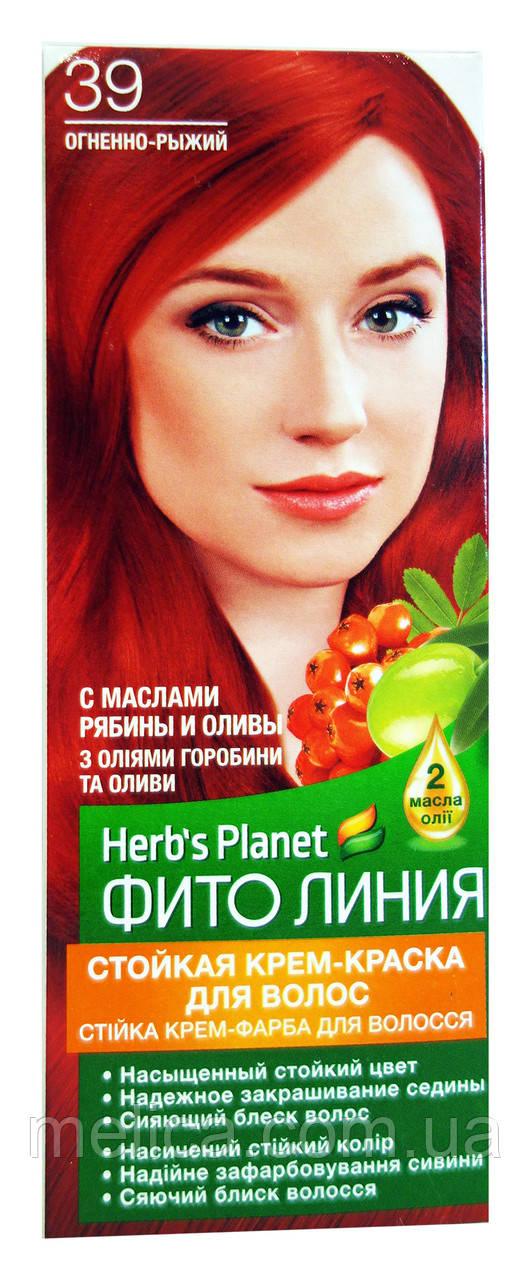 Стойкая крем-краска для волос Фито линия № 39 Огненно-рыжий