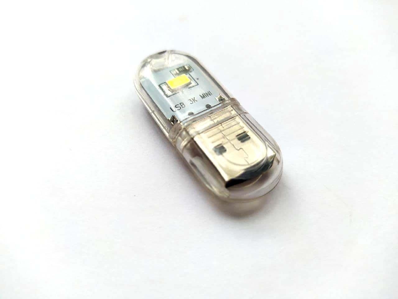 USB светодиодный книжный фонарь (2 светодиода, белый двусторонний)