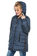 Демісезонна куртка Ярина Синій Розмір 44