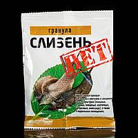 Слизень (Слимак) НЕТ 60 гр