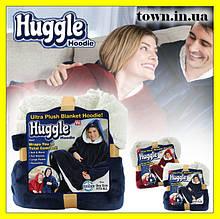 Плед-толстовка (худи) с рукавами и капюшоном HUGGLE HOODIE