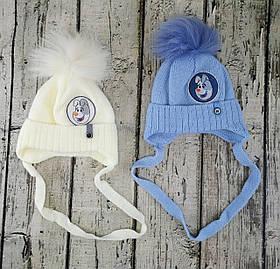 Зимова шапка для хлопчиків на зав'язках Собачка Розмір 36-38 KR2242(36-38) Щасливе дитинство Україна