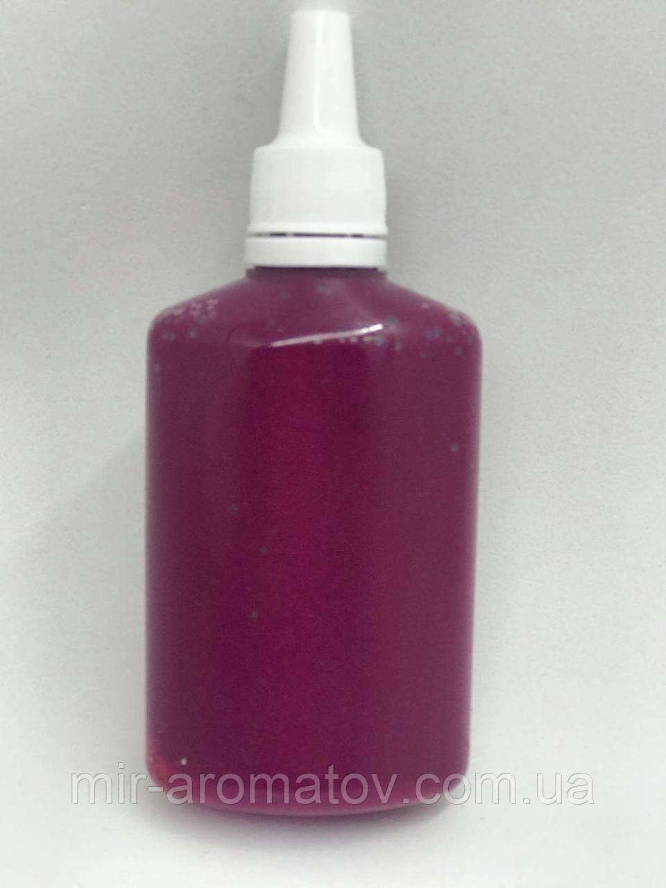 Флуоресцентный пигмент  фиолетовый   жидкий 70 грам