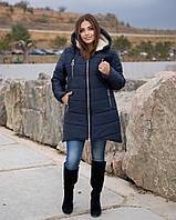 """Зимняя женская куртка на овчине """"VENACO"""" с капюшоном (большие размеры)"""