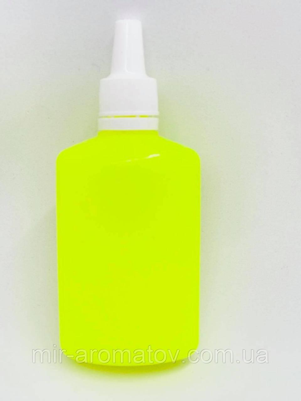 Флуоресцентный пигмент  желтый   жидкий 70 грам