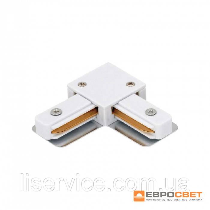 З'єднувач шинопроводів трекових L-форма білий