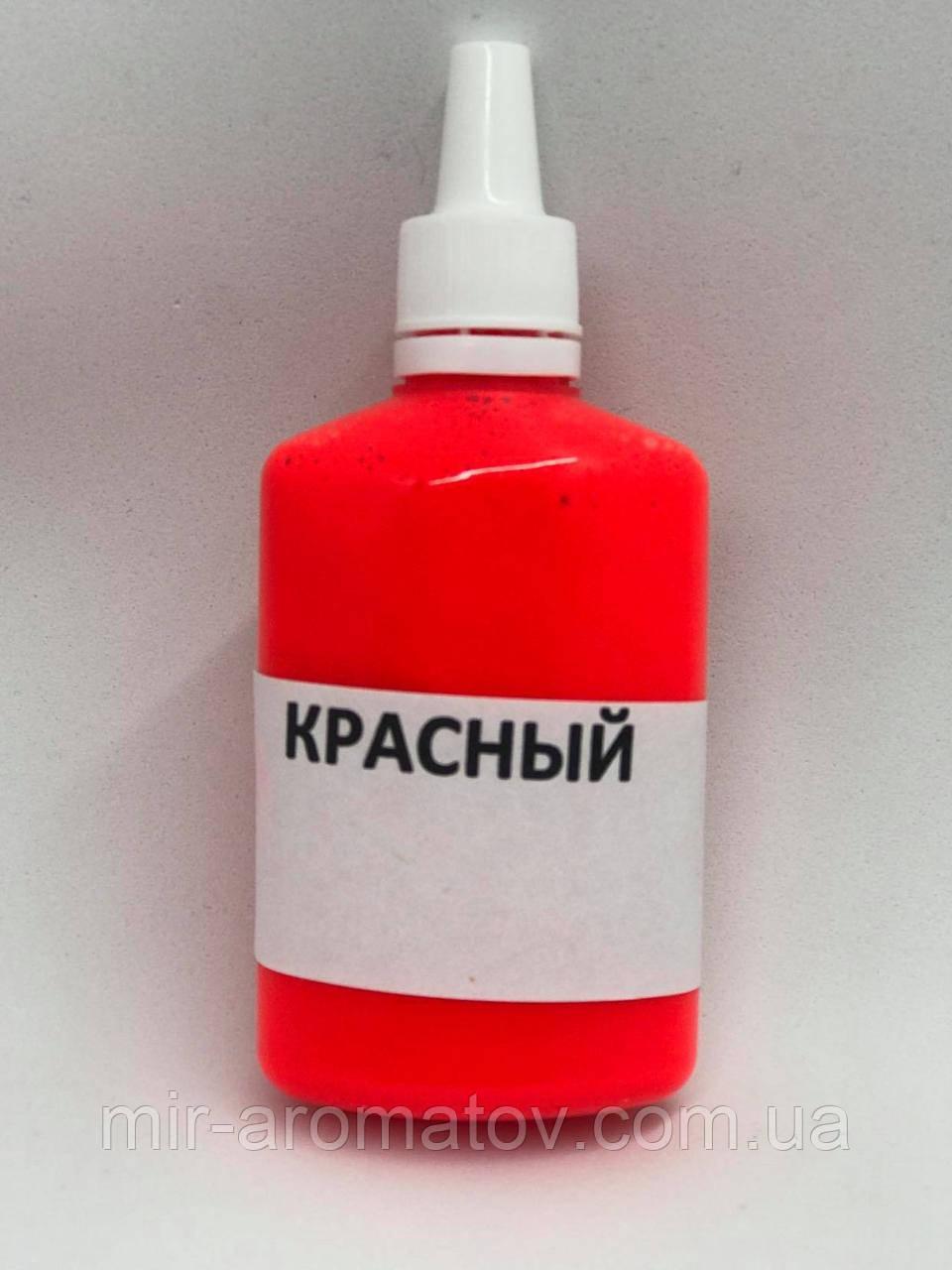 Флуоресцентный пигмент  красный   жидкий 70 грам