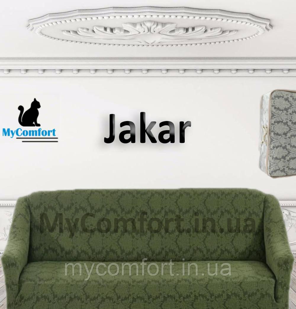 Чехол на диван. JaKar. Зеленый