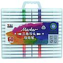 Набір скетч-маркерів Aihao 60 кольорів, фото 2
