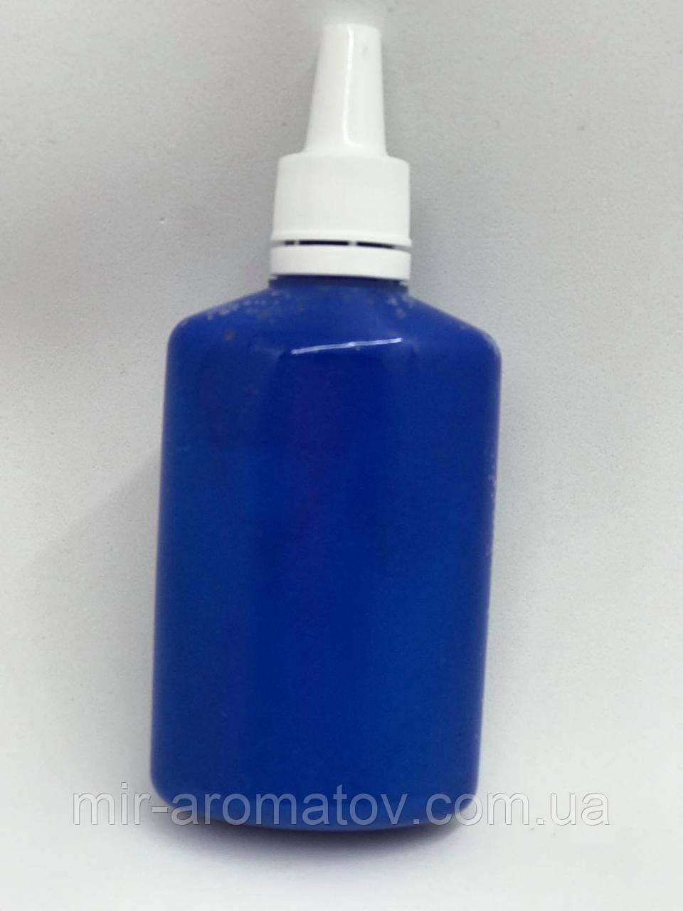 Флуоресцентний пігмент синій рідкий 70 грам