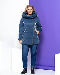 Куртка жіноча зимова батал NOBILITAS 50 - 56 синя плащівка (арт. 20052)