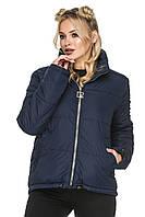 Куртка Гера Синій Розмір 48