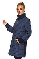 Куртка-пальто Тамила Синий