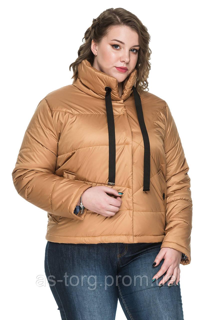 Короткая куртка Верона Песочный