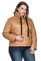 Короткая куртка Верона Песочный, фото 1
