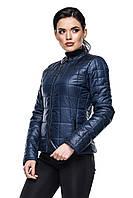 Короткая куртка Марта Синий