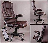 Крісло офісне керівника масажне Bruno BSB, фото 1