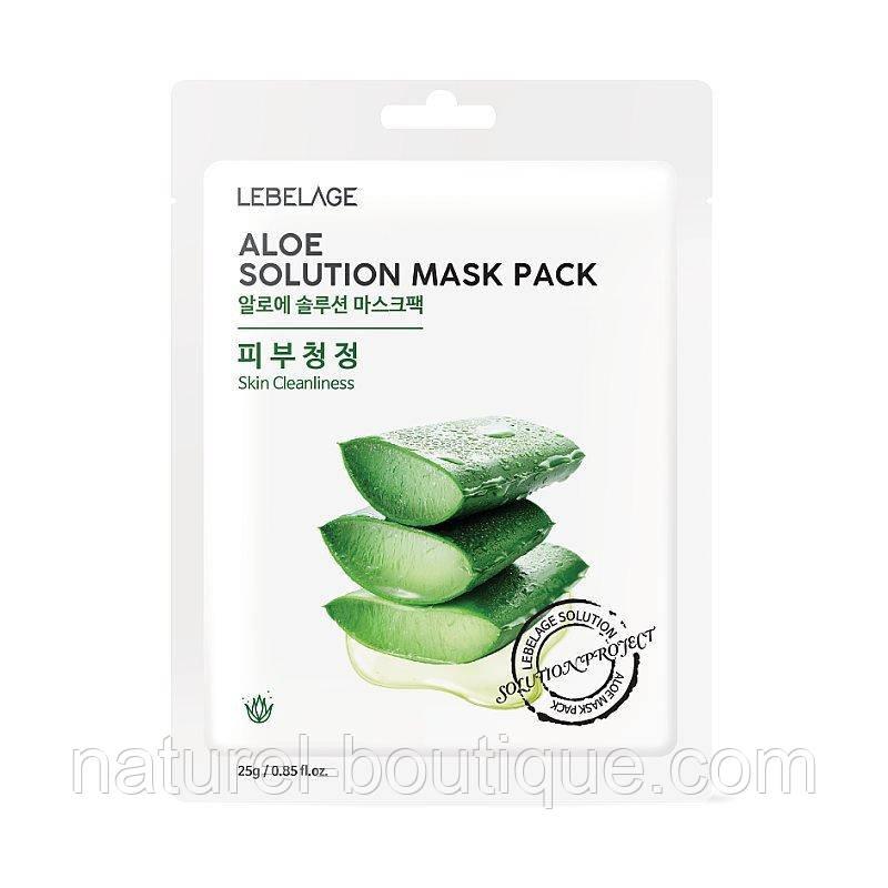 Тканевая маска для лица Lebelage Aloe Solution Mask