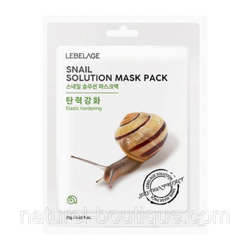 Тканевая маска для лица Lebelage Snail Solution Mask