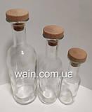 Маленькая бутылка 250 мл с деревянной пробкой для напитков, масла Olympus Carafe UniGlass, фото 4