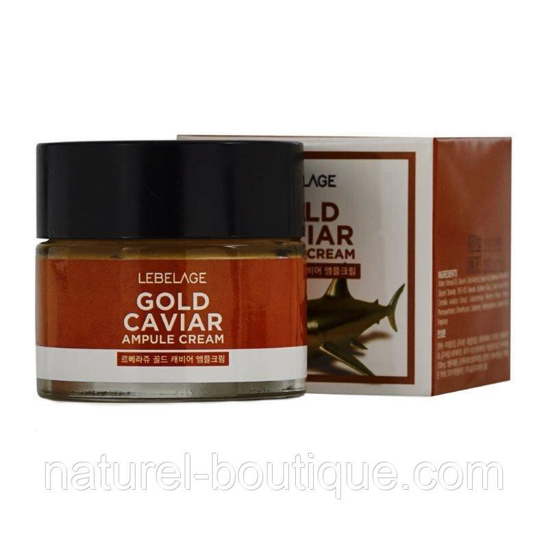 Ампульний крем для обличчя Lebelage Ampule Cream Gold Caviar