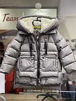 Куртки зимові дитячі