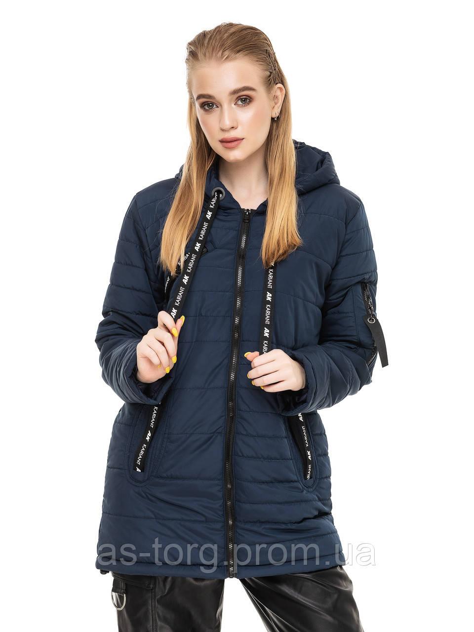 Удлиненная куртка Астара Синий