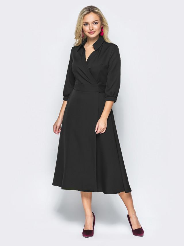 Жіноче плаття на запах Grant, чорний