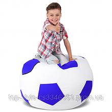 Кресло-мяч Белый с синим Детский 70х70 кресло-мешок