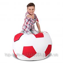 Кресло-мяч Белый с красным Детский 70х70 кресло-мешок