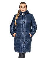 Подовжена куртка Алла Синій Розмір 54