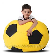 Кресло-мяч Желтый с черным Детский 70х70 кресло-мешок