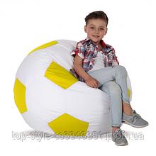 Кресло-мяч Белый с желтым Детский 70х70 кресло-мешок
