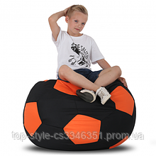 Кресло-мяч Черный с оранжевым Детский 70х70 кресло-мешок