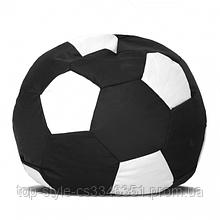 Кресло футбольный мяч 70х70 кресло-мешок, кресло груша, кресло пуфик