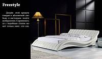 Кровати компании Radix Solutions